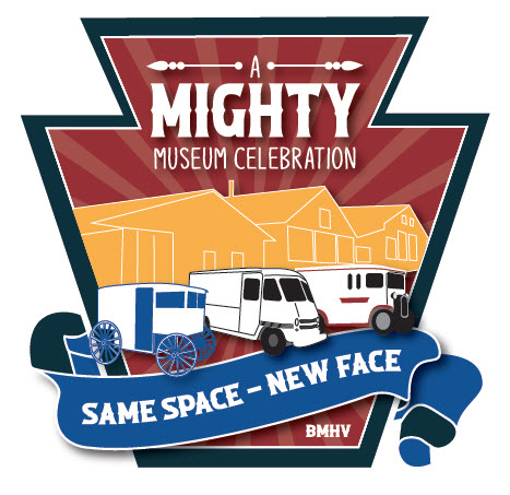 a mighty museum celebration